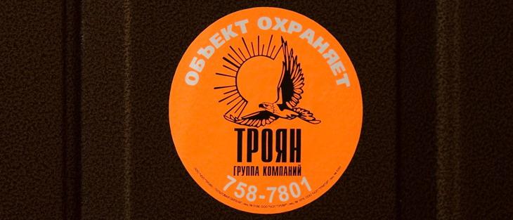 Yandex_DC_10