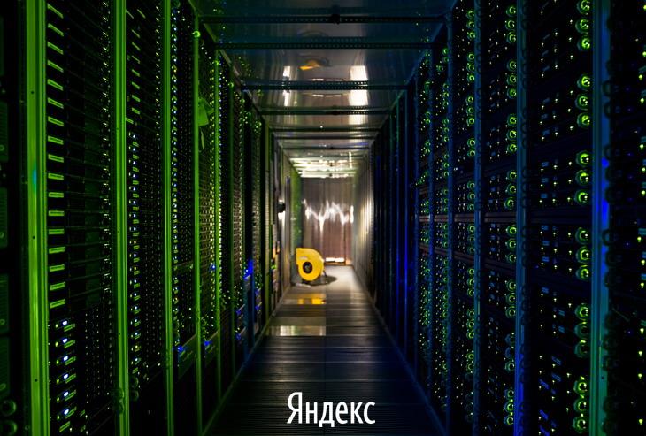 Yandex_DC_4