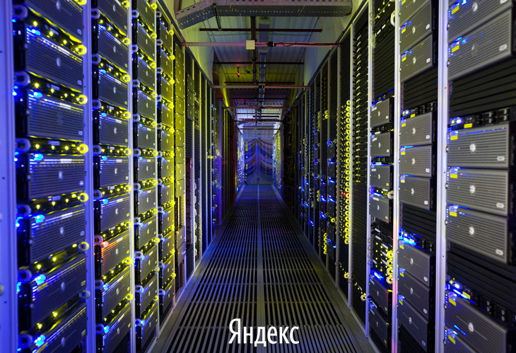 Yandex_DC_6